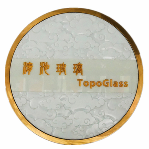 8mm 10mm 12mm Tempered White Jade Glass